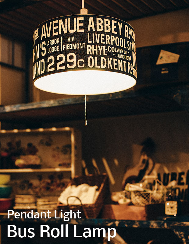 INTERFORMのファブリックペンダントライト、Bus Roll Lamp バスロールランプ