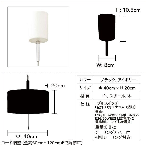INTERFORMのファブリックペンダントライト、Bus Roll Lamp バスロールランプ。