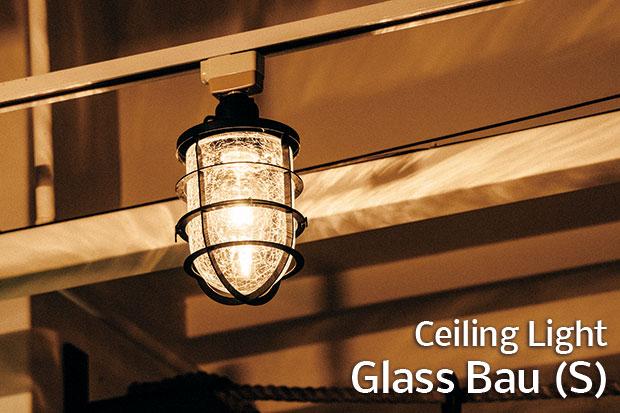 INTERFORMのガラスペンダントライト、Glass Bau-グラスバウ-です。