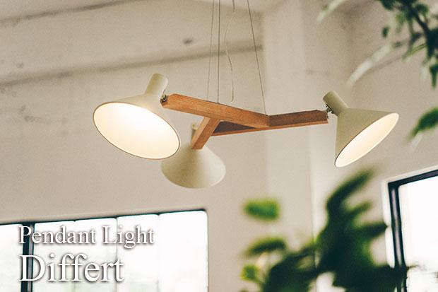 INTERFORMのウッドペンダントライト、Diffeert-ディフェールです。