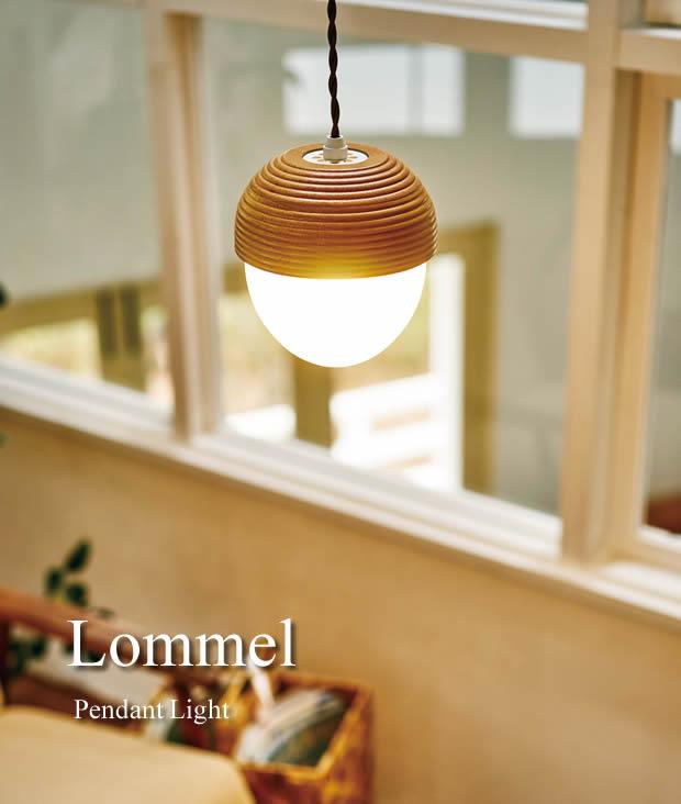 ペンダントライト Lommek ロンメル LT-9787 INTERFORM