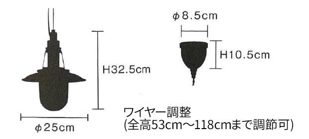 ペンダントライト Vancelle ヴァンセル LT-9827 INTERFORM