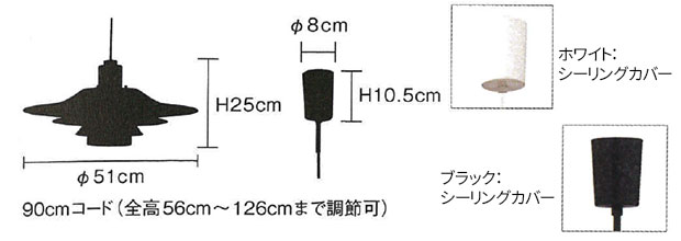 3灯 ペンダントライト Anor アノール LT-9795 INTERFORM