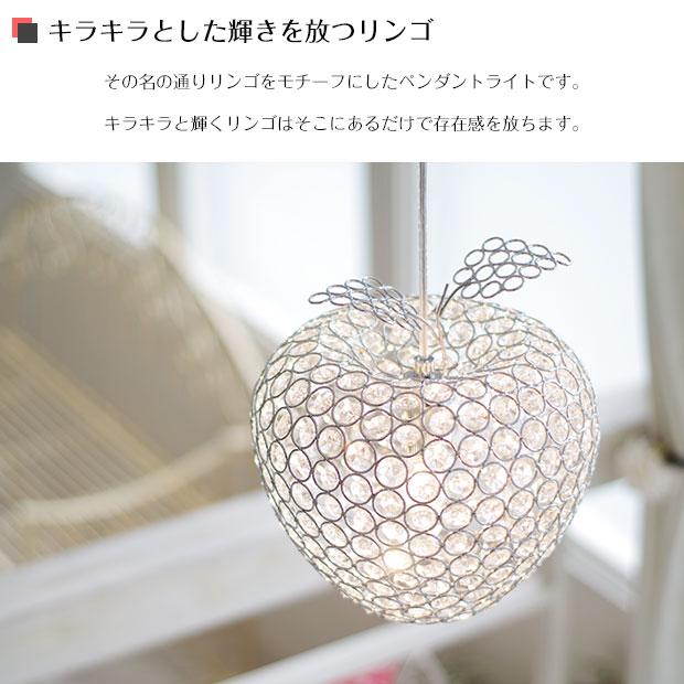 CUBEのペンダントライト【Ringo リンゴ】です。