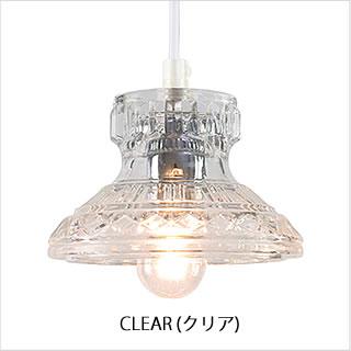 1灯ペンダントライト【VETRO】ヴェトロ