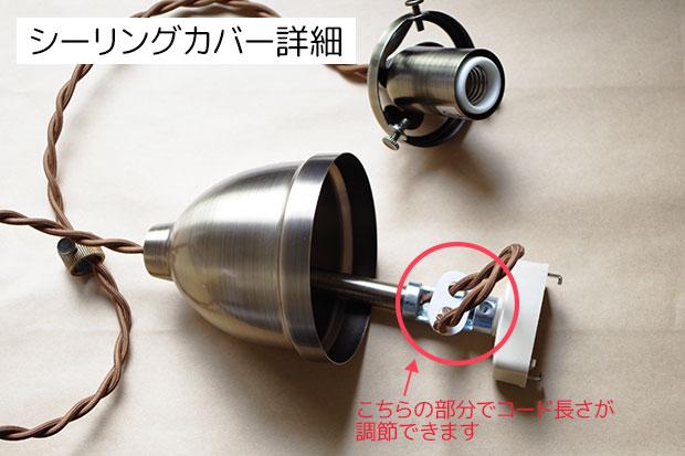 1灯 ガラス ペンダントライト Kostka コストカ LT-8965