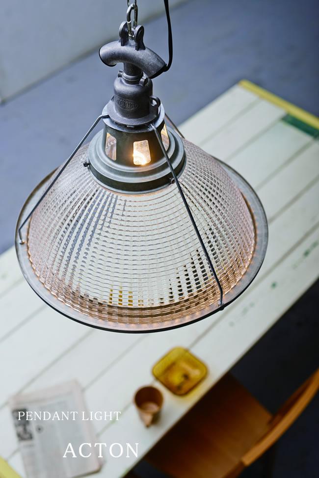 1灯ペンダントライト【ACTON】アクトン