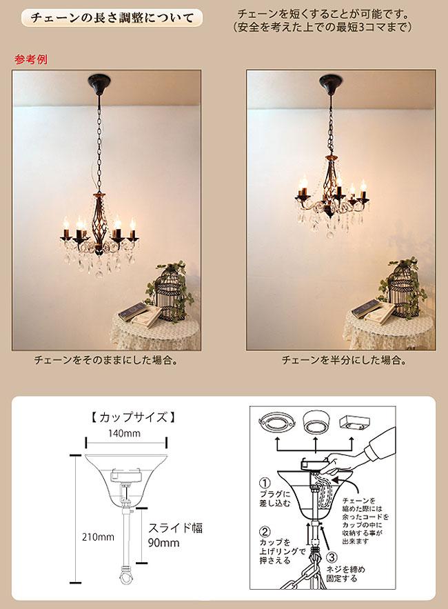 5灯 シャンデリア Chloe クロエ ORRB オーブ OH-022/5