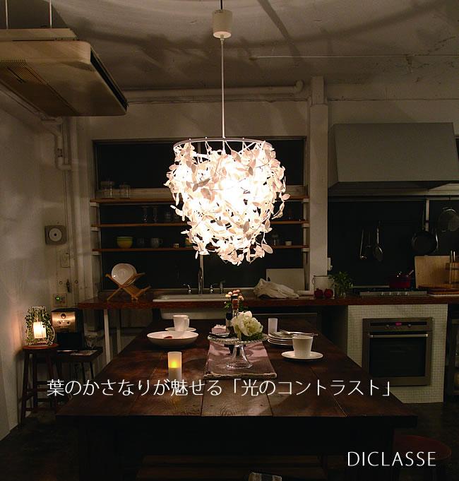 1灯ペンダントライト【PaperForesti】ペーパーフォレスティ