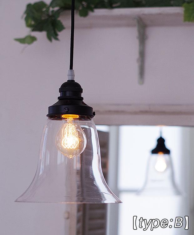 ヴィンテージ電球を使ったアンティーク風ペンダントライト【Symmetry】ー