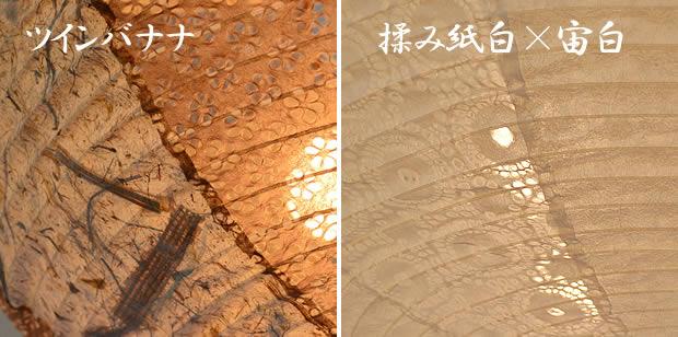 4灯和紙ペンダントライト【クリアペーパー】彩光デザイン SPN4-1071