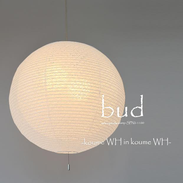 3灯和紙提灯ペンダントライト 彩光デザイン