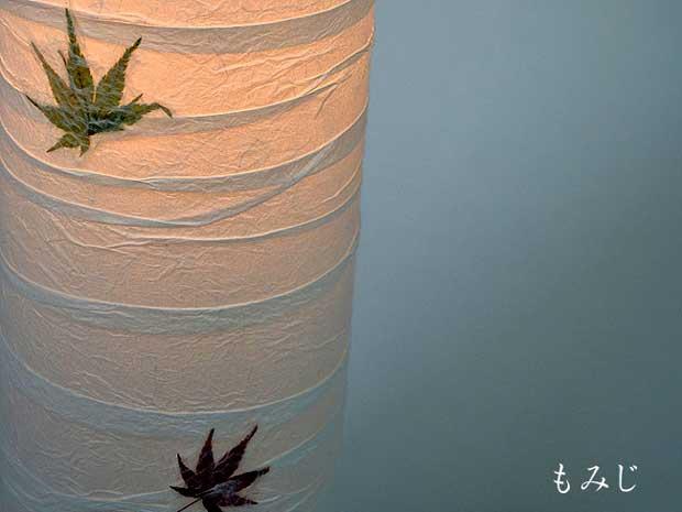 和紙 2灯 ロングフロアライト/ツインカラー B-150TWIN 和室 彩光デザイン