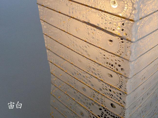 和紙 1灯 フロアライト 美濃和紙宙白 SF-2069 和室 彩光デザイン