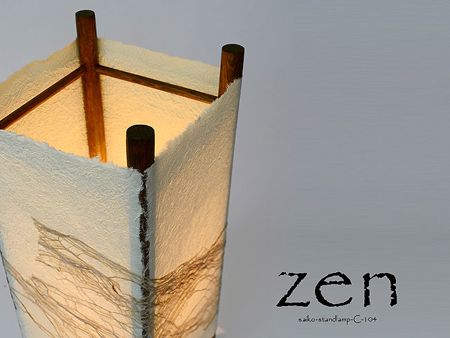 和紙 1灯 フロアライト zen ゼン 行灯 C-104 和室 彩光デザイン