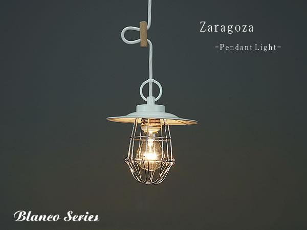 1灯ペンダントライト【Zaragoza】サラゴサ 後藤照明