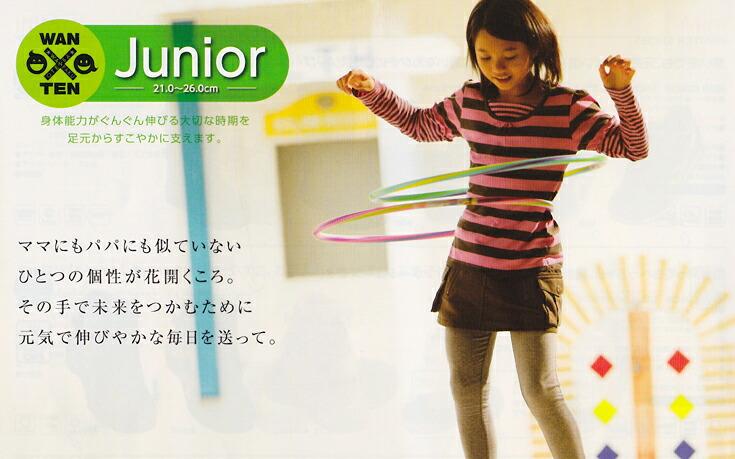 Junior(21-26cm)