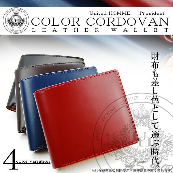 mens designer wallets discount  accessories & designer
