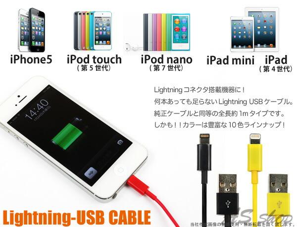 lightning�����֥� Lightning USB ���� iphone6s �饤�ȥ˥����֥� ����ե�