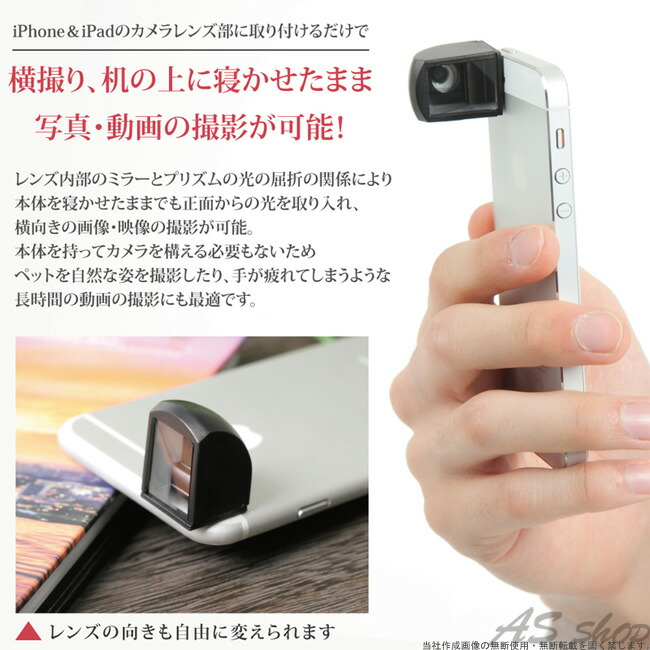 ���ޥ� iphone ����� ��� �������� �ޥ��ͥåȼ� ���ޡ��ȥե���
