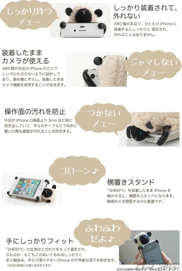 SHEEPY �����ԡ� iphone5 ������ ���С� ���ޥۥ����� �̤������