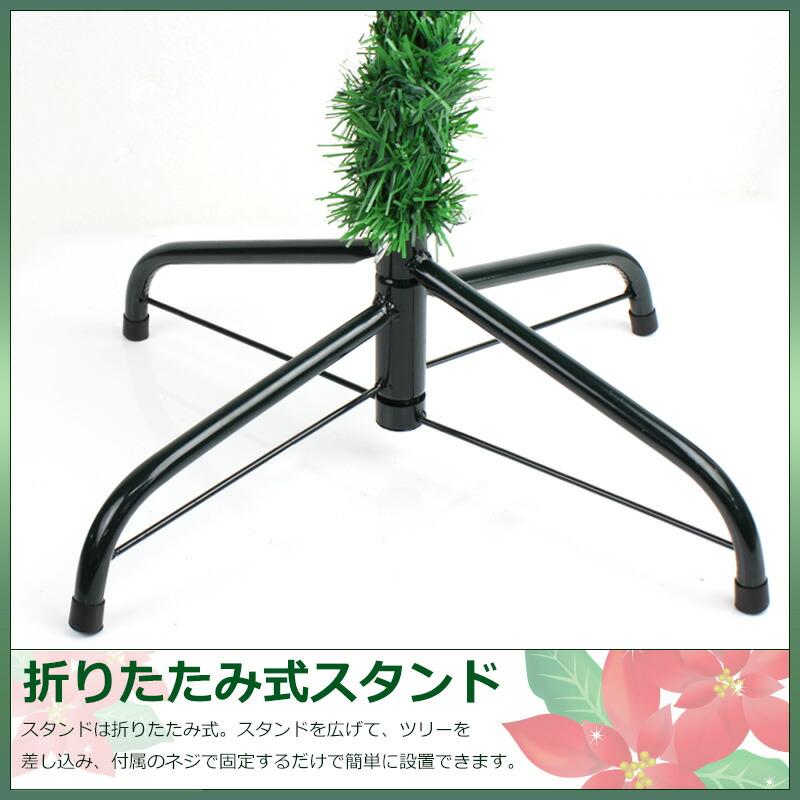クリスマスツリー 150cm ヌードツリー もみの木 グリーンツリー 分割 クリスマス 飾り