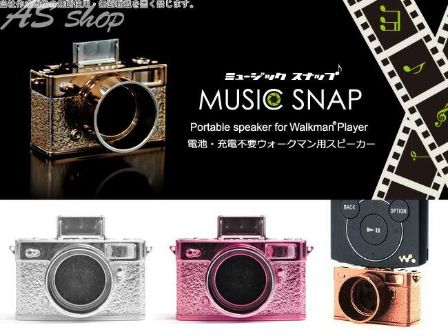 ���������ޥ��� �ɥå����ԡ����� �ߥ� ���ԡ����� MUSIC SNAP