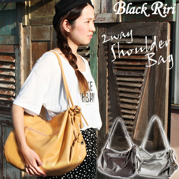 【送料無料】【Black Riri】 2Way ショルダーバッグ レディース 斜めがけ かわいい トートバッグ 斜めがけバッグ 通勤 通学 バッグ カバン 鞄 かばん kaban 女性用
