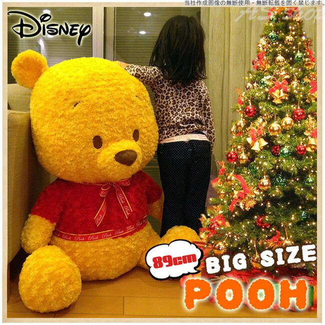 ���ޤΥס����� ���� �̤������ big �ǥ����ˡ�