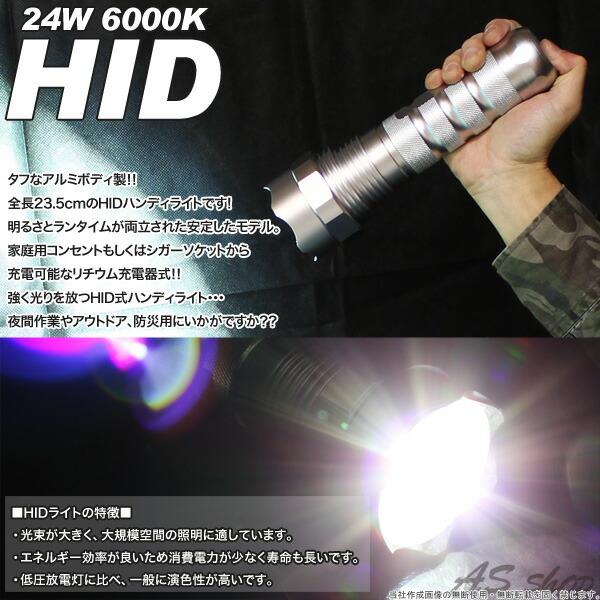 24W HID �ϥ�ǥ��饤�� AC/DC ���ż� �������� LED�饤��