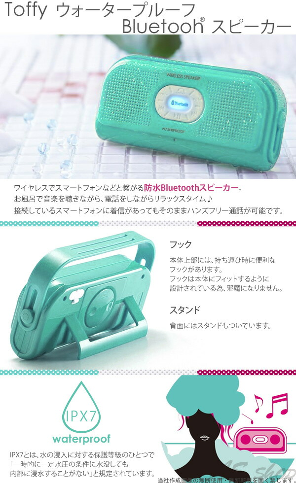 ���ԡ����� Bluetooth �ɿ� �磻��쥹���ԡ����� ���ޡ��ȥե��� iphone ���ޥ� �ϥե