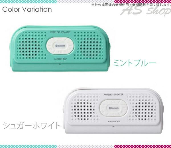 スピーカー Bluetooth 防水 ワイヤレススピーカー スマートフォン iphone スマホ ハンズフリー