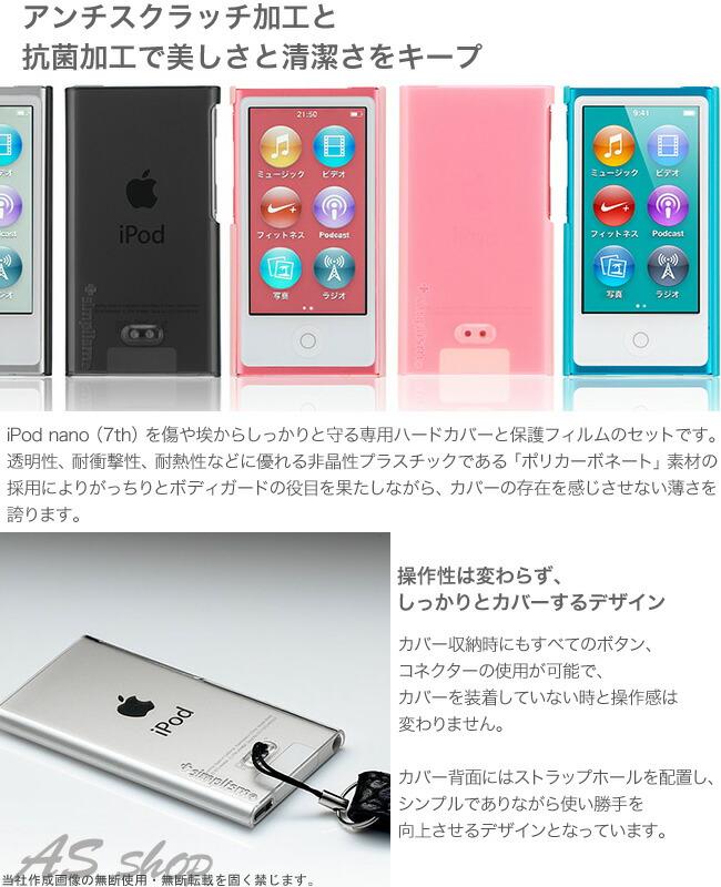 iPod nano ipod ��7���� ������ ����