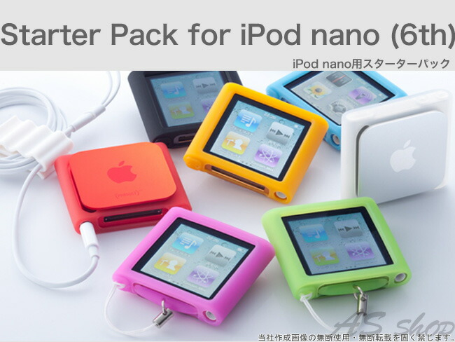 iPod nano ipod ��6���� ������ ����
