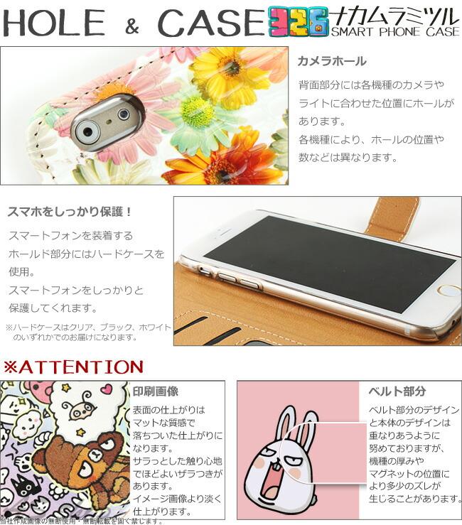 ���ޥۥ����� ��Ģ�� 326 ��Ģ�������� iphone