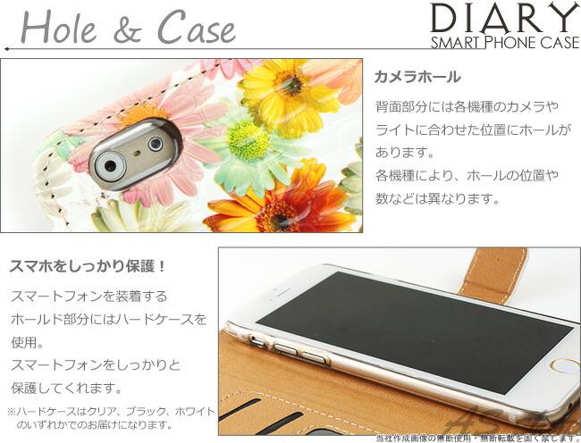 スマホケース 手帳型 ツタ模様 手帳型ケース iphone