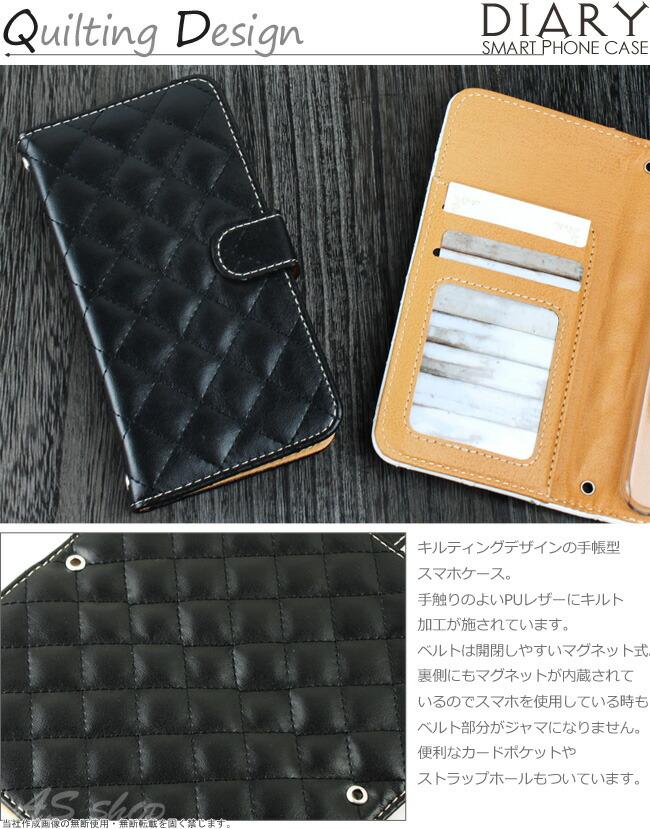 スマホケース 手帳型 キルティング 手帳型ケース iphone