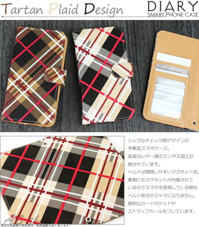 スマホケース 手帳型 チェック柄 手帳型ケース iphone