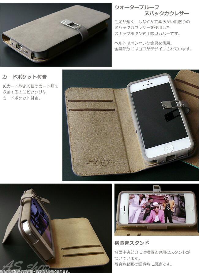 iphone5s iphone5 ��Ģ�������� ������������ ���С� �ե�åץ����� �쥶�� �ܳ�