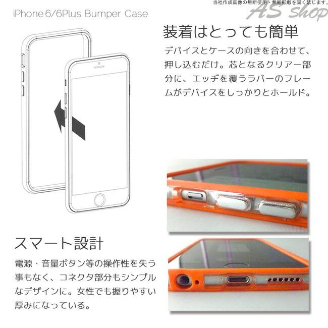 iPhone6s Plus �Х�ѡ� iPhone6������ iphone ���ޥۥ����� iPhone������ ���С�