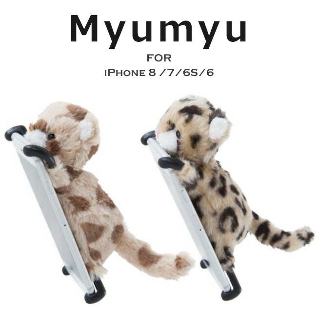 iphone7 iphone6s iphone6 ケース カバー スマホケース myumyu ぬいぐるみ ネコ ヒョウ柄 ダルメシアン柄