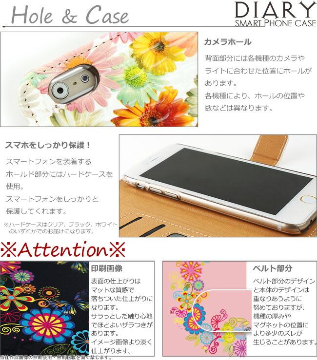 スマホケース 手帳型 全機種 和柄 手帳型ケース iphone