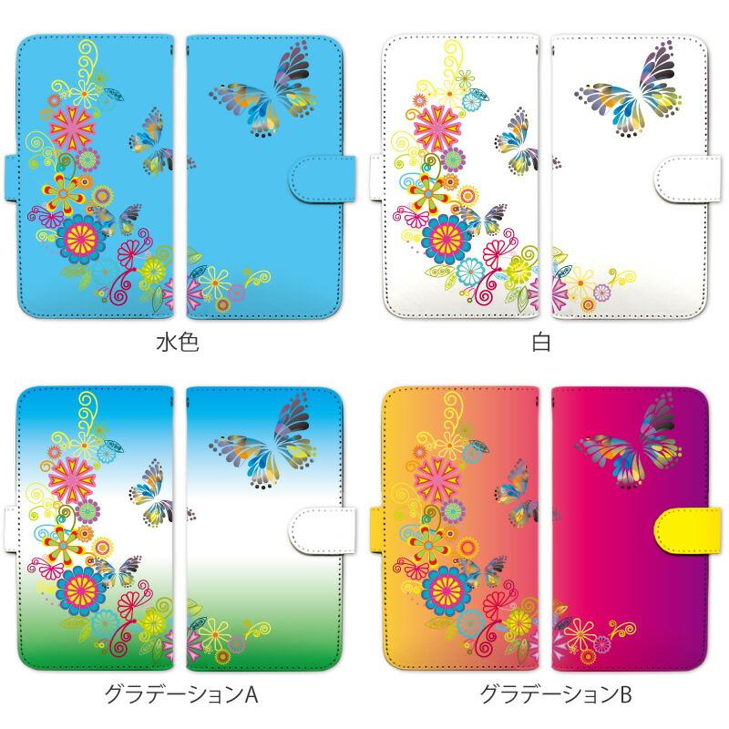 ���ޥۥ����� ��Ģ�� ���� ���� ������ ��Ģ�������� iphone