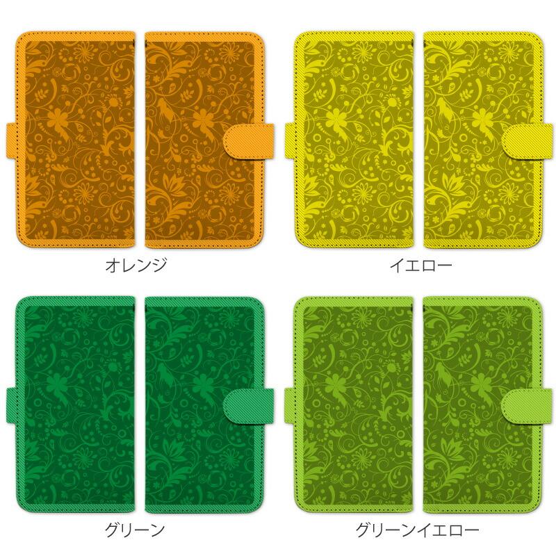 スマホケース 全機種対応 手帳型 ストライプ 花 ツタ ハワイアン ボタニカル カラー