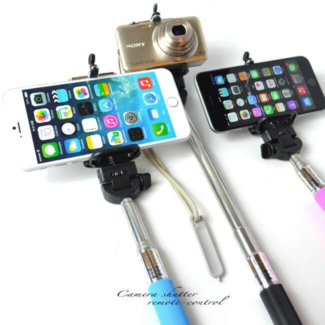 セルカ棒 有線 じどり棒 iphone シャッター付き デジカメ