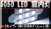 ������LED