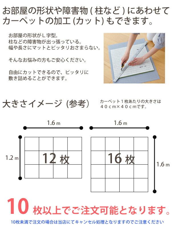 【タイルカーペット/防音マット/タイルマット/滑らない/衝撃吸収/消臭効果/防炎/床暖房フローリング可能