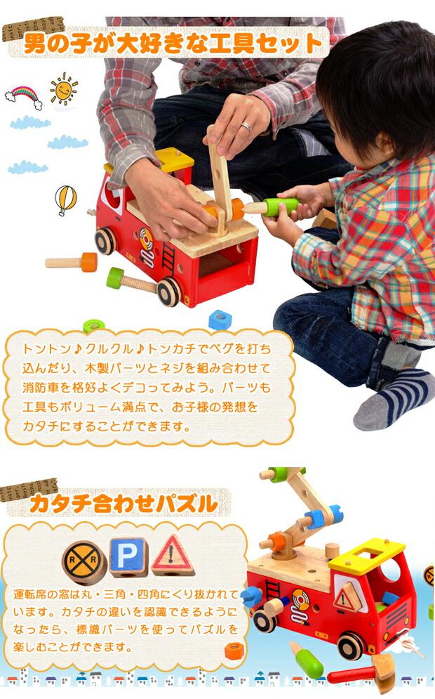 木製玩具、積木、パズル、出産祝、クリスマスギフト、ラッピング無料!メッセージカードも無料です。