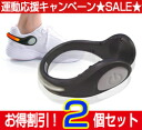 """2 Pieces set further 10% off """"Flash safety safety toy night LED light walking running walk 02P30Nov13"""
