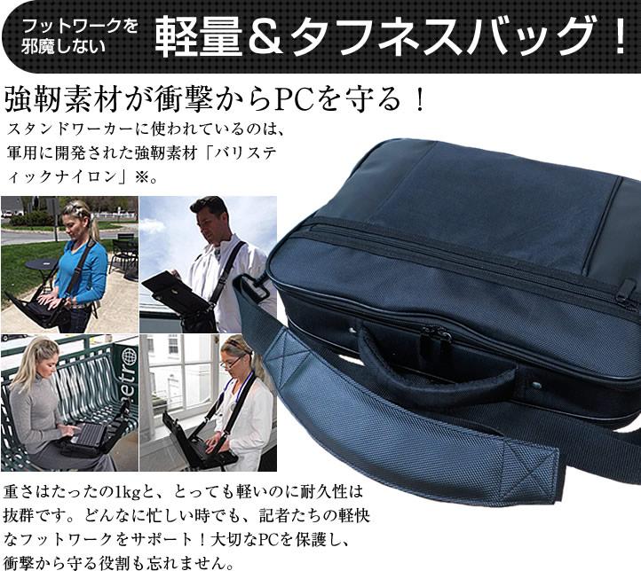 フットワークを邪魔しない軽量&タフネスバッグ